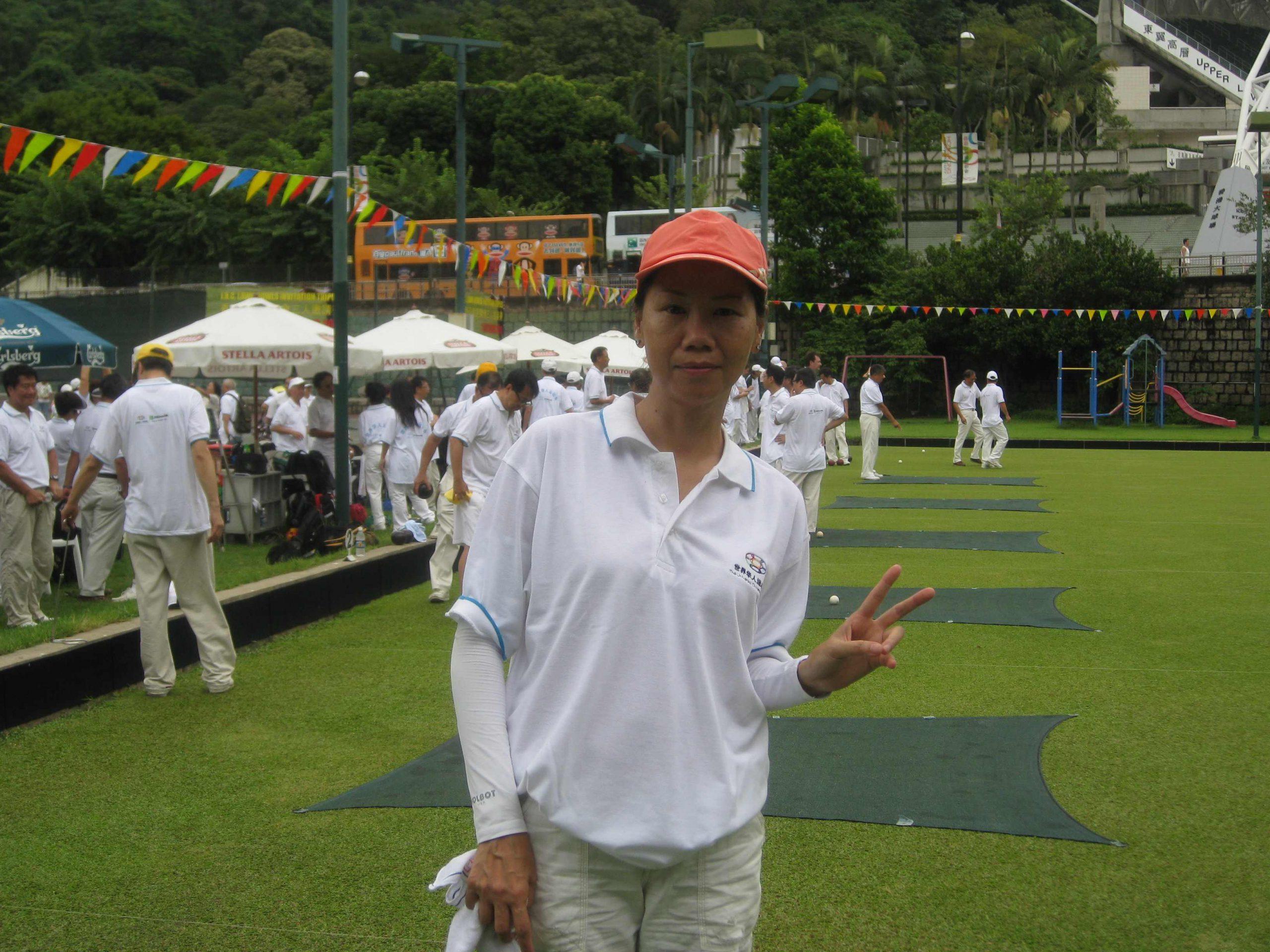 21_IRC_LawnBowl2011