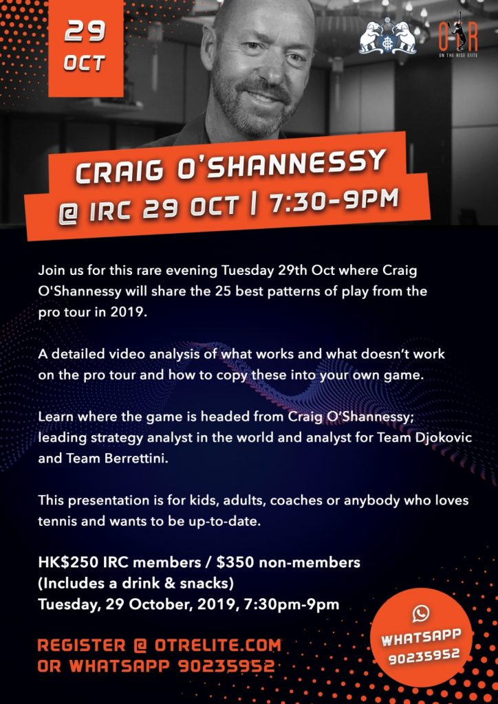 Evening with Craig O'Shannessy